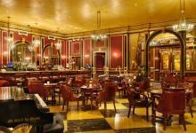 Napoleon's Lounge