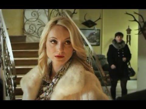 Отель для Золушки - Мелодрама Фильм Смотреть кино - YouTube