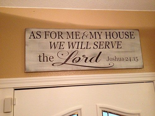 As for me and my house we will serve the Lord Bible verse - custom ...