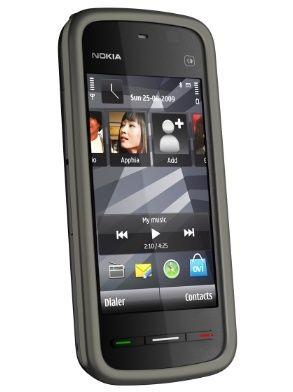 Nokia 5230 - przyjaciel podróżnika i melomana: http://www.t-mobile-trendy.pl/artykul,897,nokia_5230_-_przyjaciel_podroznika_i_melomana,testy,1.html