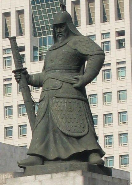 The statue of Admiral Yi: Yi Sun-sin (1545~1598, Korean: 이순신) was a Korean naval commander, famed for his victories against the Japanese navy during the Imjin war in the Joseon Dynasty, and is well-respected for his exemplary conduct on and off the battlefield not only by Koreans, but by Japanese Admirals as well.