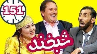 Shabkhand - Ms. Faiz Gull and Sadi Qalandar