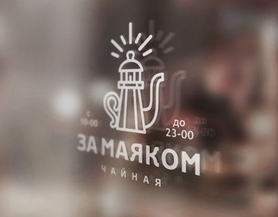 """Check out new work on my @Behance portfolio: """"За Маяком"""" http://be.net/gallery/51664169/za-majakom"""