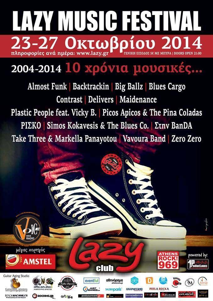 LAZY Music Festival | Οκτώβριος 2014 | 23 – 27/2014 http://www.voicewebradio.com/index.php/arthra/2013-11-29-17-55-48/1461-lazy-music-festival-2014-23-27-2014