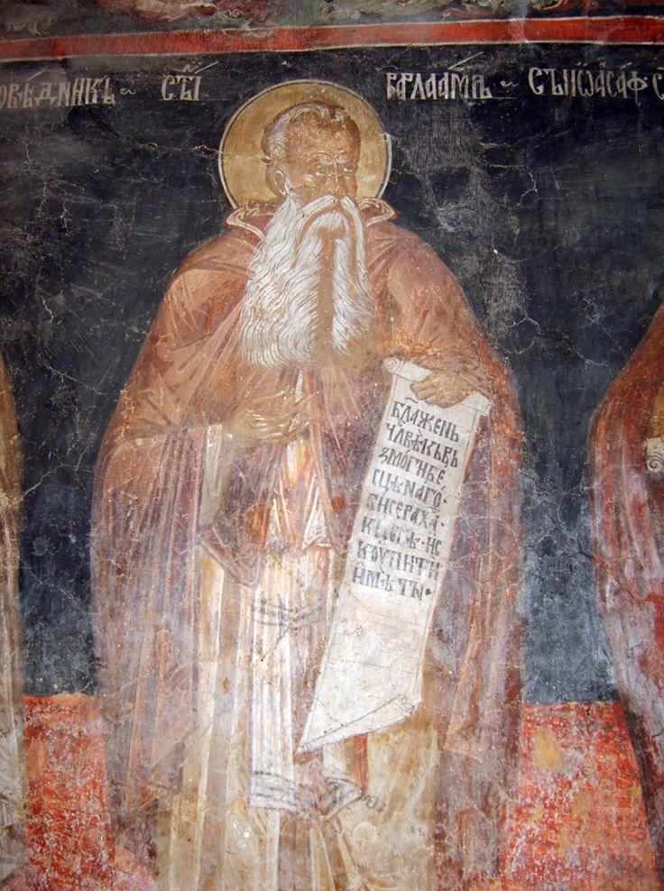 """""""Свети Варлаам"""" от църквата """"Свети Петър и Павел"""", Търново, 14 век"""