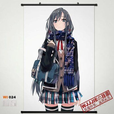 Anime  Home Decor Poster Wall Scroll My Teen Romantic Comedy Snafu Yukinoshita Yukino WI024