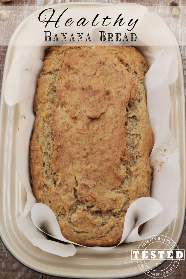 Healthy Banana Bread Recipe - This is a healthy recipe that actually tastes good! Honey is used instead of white sugar for a milder sweet ta...