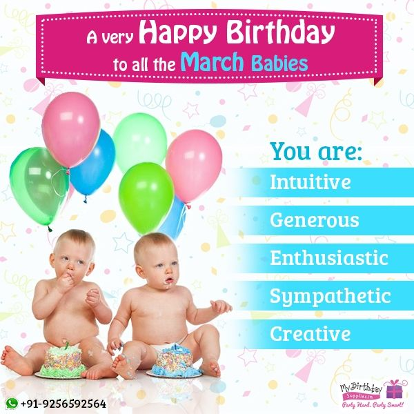 Hey, the Genius March babies out there! Wishing you all a very HAPPY BIRTHDAY! #BirthdayWishes‬ #MarchBabies‬ #MarchBirthday‬ #HappyBirthday‬