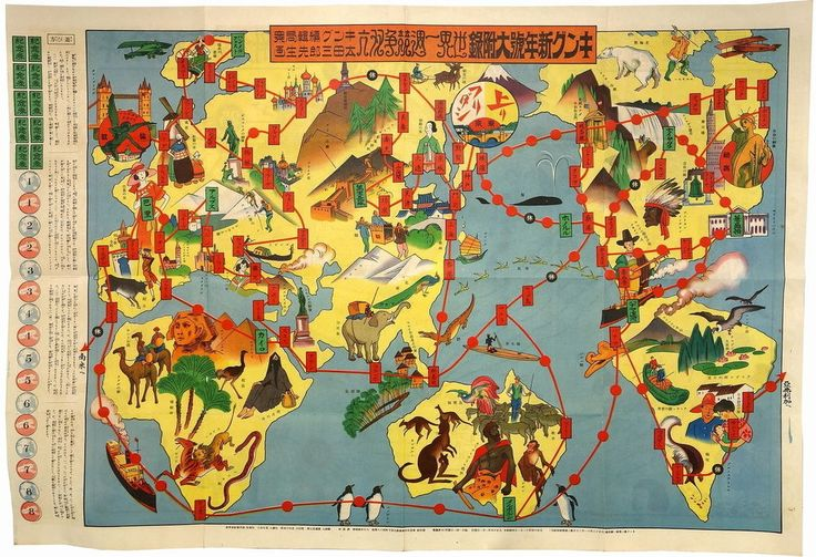 Name of game: Speed contest of around the world Sugoroku (Supplement of King new year special bumper issue). Sugoroku is Japanese board game similar to Chutes and ladders. 1926 PICTORIAL MAP. Age: Year of Taisho era 15th (1926). | eBay!