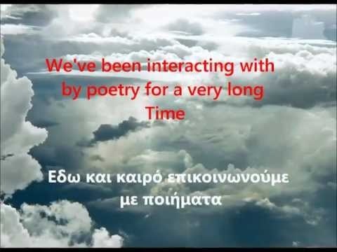"Do you believe in Cosmic Love?  Do you like Cosmic Poetry?  Do you believe in Twin Flames?    *Poem ""A poem for me and you""~subtitles in two languages: Greek and English (Free translation by Katerina Kostaki)-Copyright    http://www.squidoo.com/cosmic-poetry   http://www.squidoo.com/cosmic-light  http://www.squidoo.com/eros-and-psyche-a-cosmic-journey-i..."