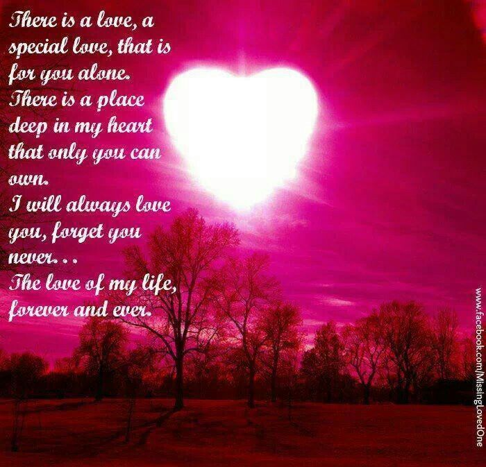 Special Love Quotes For Him: Special Love Quotes