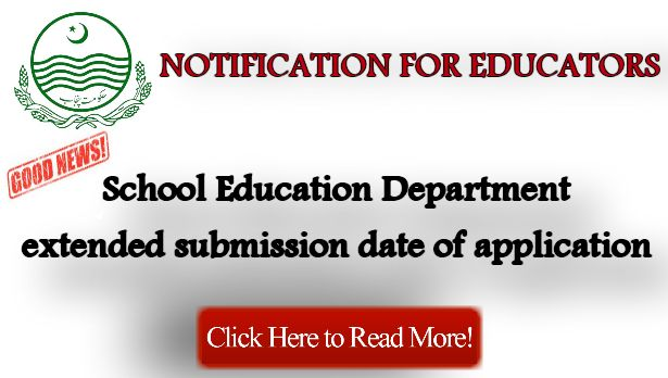 School Education Department extended submission date of application