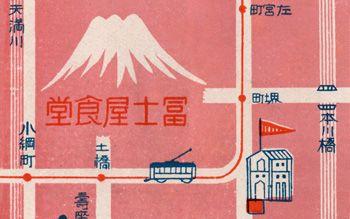 Japanese Street Map Matchbox Label desktop wallpaper