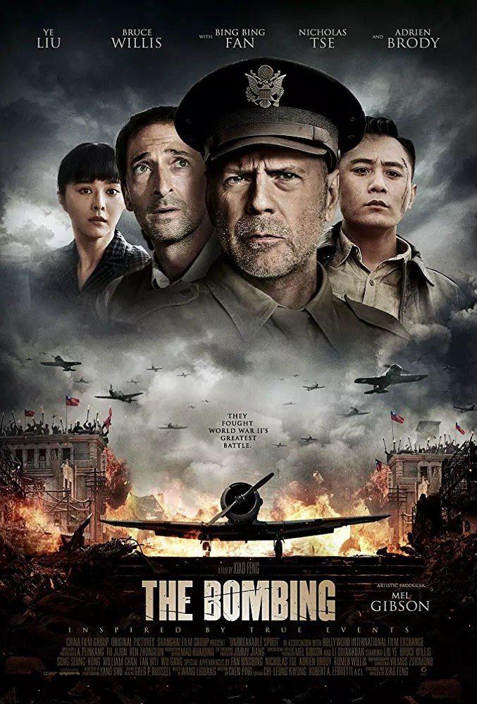 CHROMITE OPERATION TÉLÉCHARGER FILM