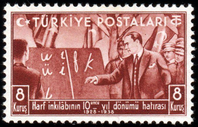 Türk Pulları-Harf İnkılabının 10.cu Yıldönümü (1938)