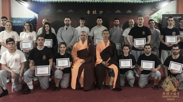 Shaolin Temple Greece-Peristeri | 2 days workshop with Master Shi Yan Ti...