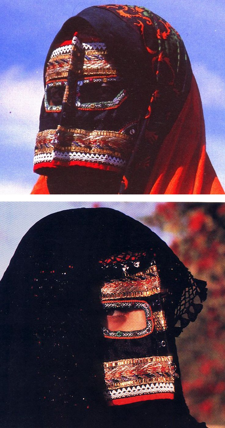 Oman | Qarra women from the Dhofar region | Photographer unknown