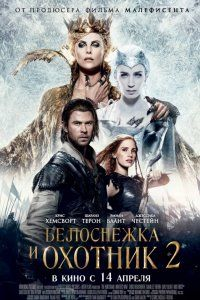 The 370 best images on pinterest cinema films and film httpgidonline201604belosnezhka i ccuart Choice Image