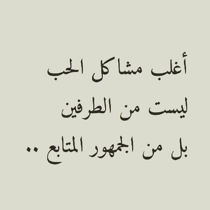 Pin By Fatimaezzahra Akourri On Si Seulement Arabic Words Words Quotes