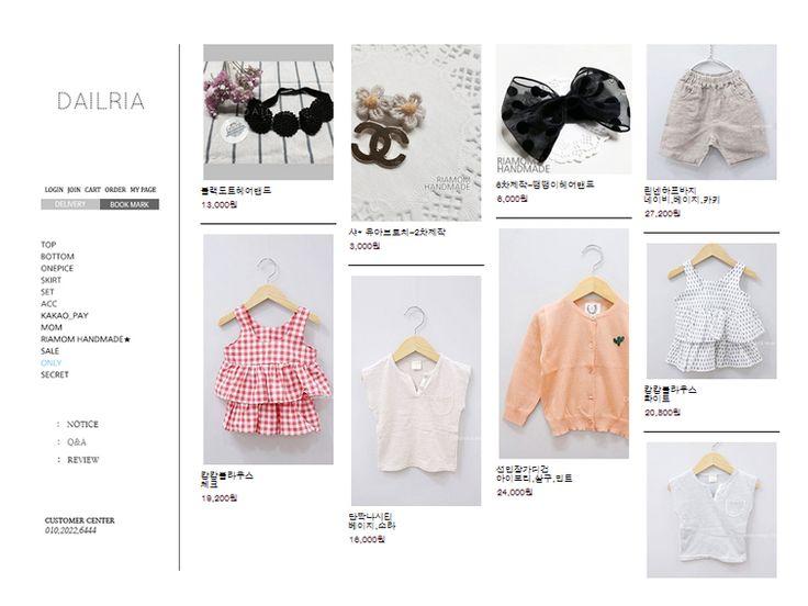 쇼핑몰 이름데일리아쇼핑몰 주소http://dailria.com주력 상품유아동복 쇼핑몰, 엄마옷, 예쁜옷, 베이비룩, 북유럽스타일 아기옷주타겟연령20대 이하운영 방식조건부무료배송고객센터010 - 2022 - 6444