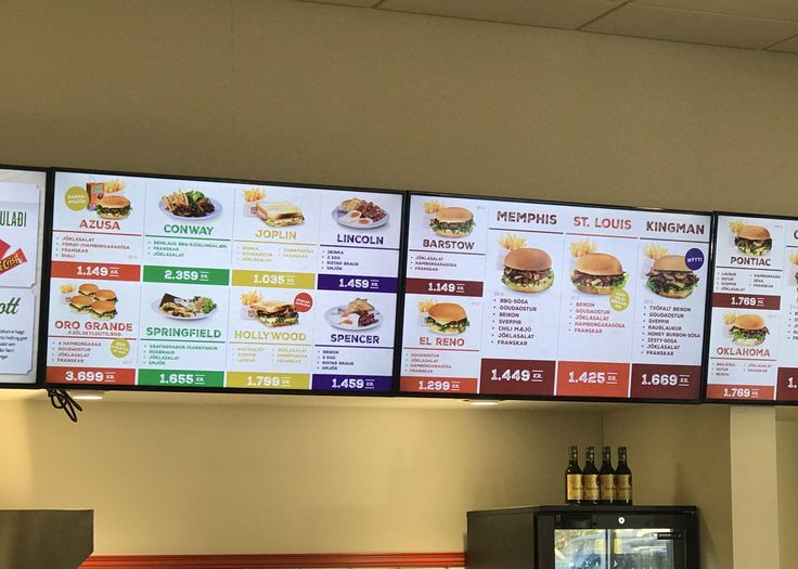 Mildly Famous American city burger names at a gas station in Iceland