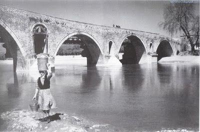 Το Γεφύρι της Άρτας – 9 σπάνιες φωτογραφίες ~ **ΑΣΤΡΟΧΩΡΙ ΑΡΤΑΣ**