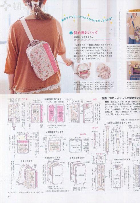 8a3ec8bc794f Японские выкройки сумок (подборка) / Простые выкройки / ВТОРАЯ УЛИЦА ...