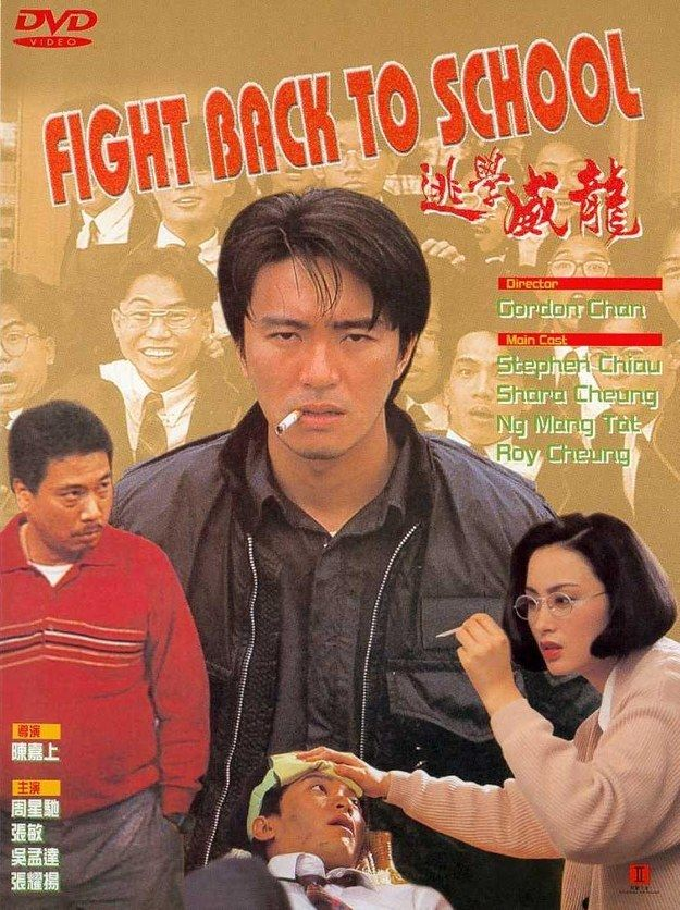 You couldn't get enough of Stephen Chow's comedies