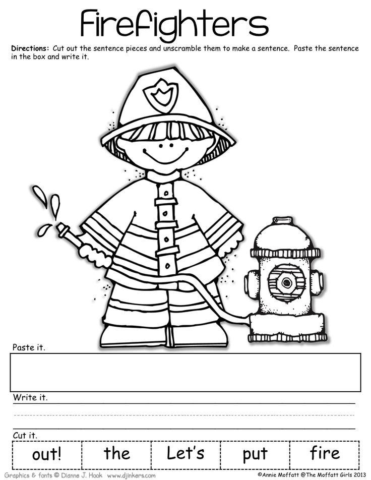 Kindergarten Paper Dolls Worksheets and Printables