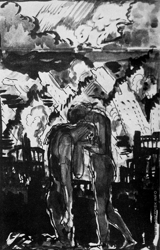 Добужинский М. В. Поцелуй. Эскиз-вариант картины 1916 года  Материал  Бумага, тушь, перо, кисть  Размер  24 х 15,8  Собрание  Литовская национальная библиотека имени Мартинаса Мажвидаса