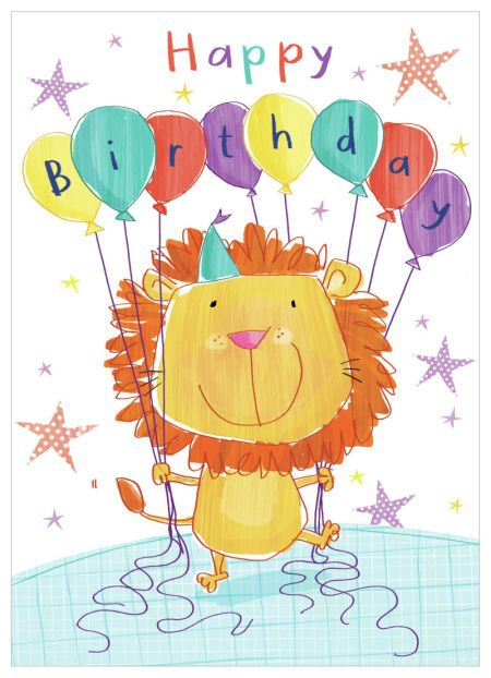 Картинки с днем рождения со львом, картинках для детей