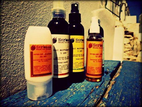Body Sunscreen Lotion Natural Sunscreen 20 & by HerbanaCosmetics