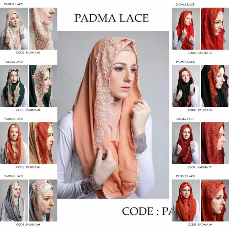 Pre-order Padma Lace Hoodie  For Lace loverzz out there!  Pretty piece of Hijab Lace Hoodie here.  Hoodie made of Cerutti and inner of jersey. Pic tutorial provided.   For PO, close every Mon. ETA 2 weeks.  Price $18 each only. Pls PM to order, tq.   #hijab #muslimah #tudung #shawl #singaporehijab #hoodie