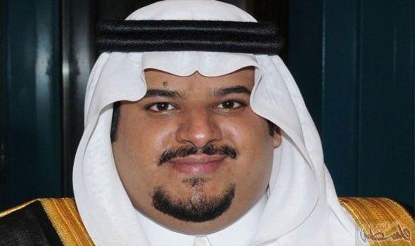 نائب أمير الرياض يدشن Sleep Eye Mask Person Beauty