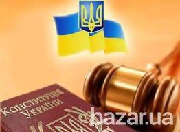 Закрыть ЧП в Днепропетровске - Прочие юридические услуги Днепропетровск на Bazar.ua