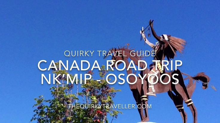 Quirky #Travel #Video Guide: Nk'Mip Dersert Cultural Centre and Winery in Osoyoos, British Columbia #canada #explorecanada