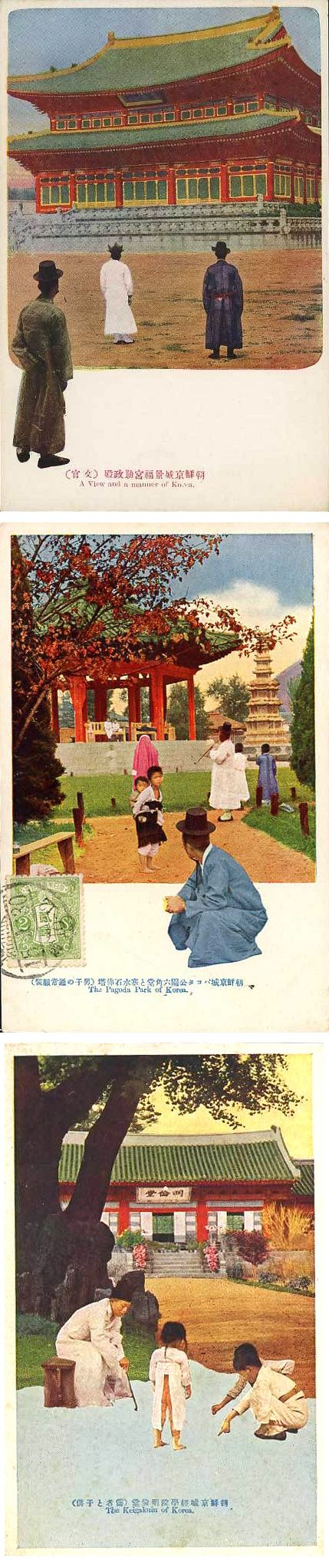 "Japanese-created tourist postcards (colorized in later years). From top: ""A view and a manner of Korea,"" ""The Pagoda Park of Korea,"" ""The Keigakuin of Korea."""