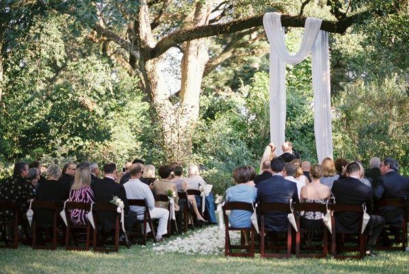 Beautiful outdoor wedding venue at the LSU Rural Life Museum and Burden Gardens in Baton Rouge, Louisiana #southernwedding #countrywedding #rusticwedding