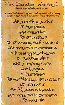 Another good at home workout...no excuses