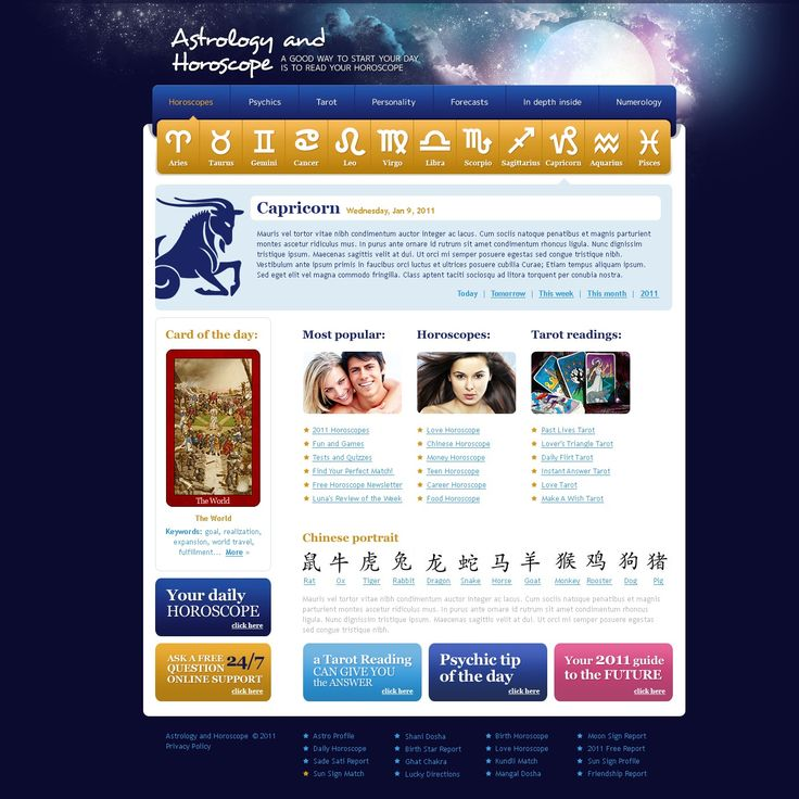 Psycards Fortune Website Templates by Glenn