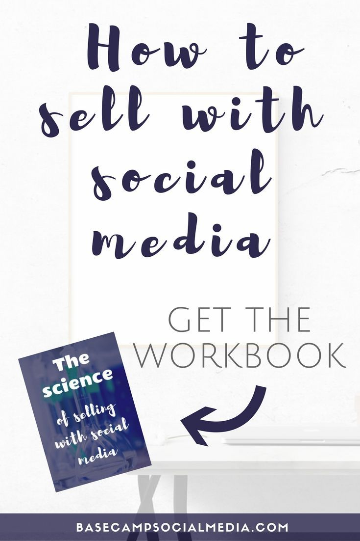 Download this fillable workbook for the exact steps on how to sell with social media, the non-sleazy way!