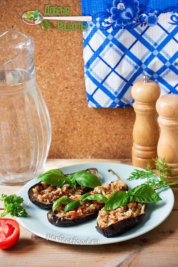 Рецепт фаршированных баклажанов в духовке