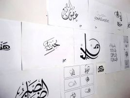 Arabic Calligraphy Wall by shoair