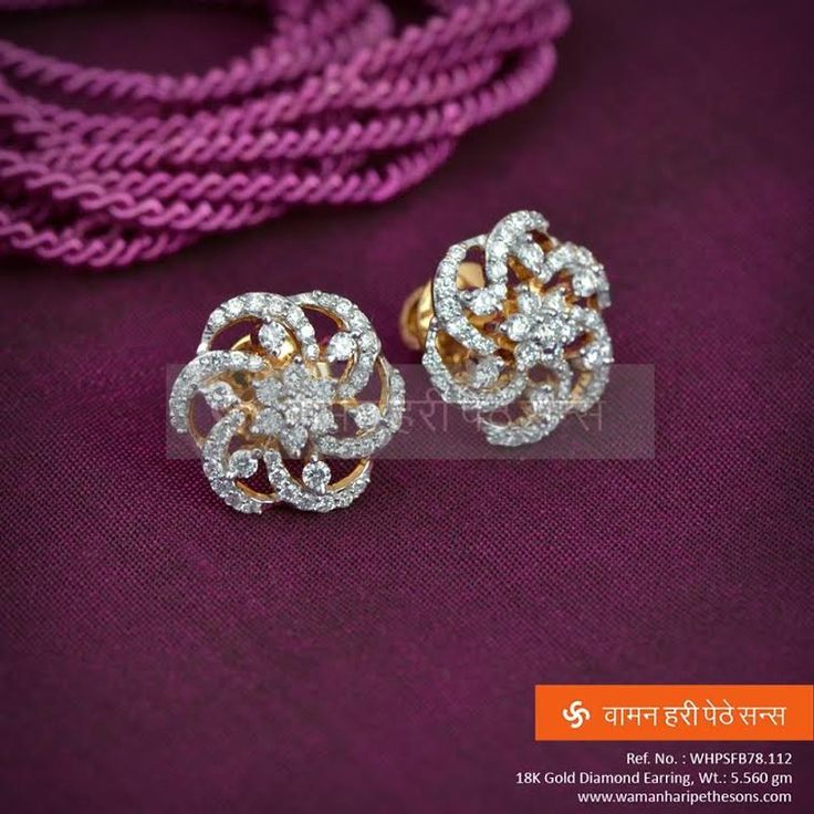 Another glorious floral diamond earrings from our gleaming collection. Click…