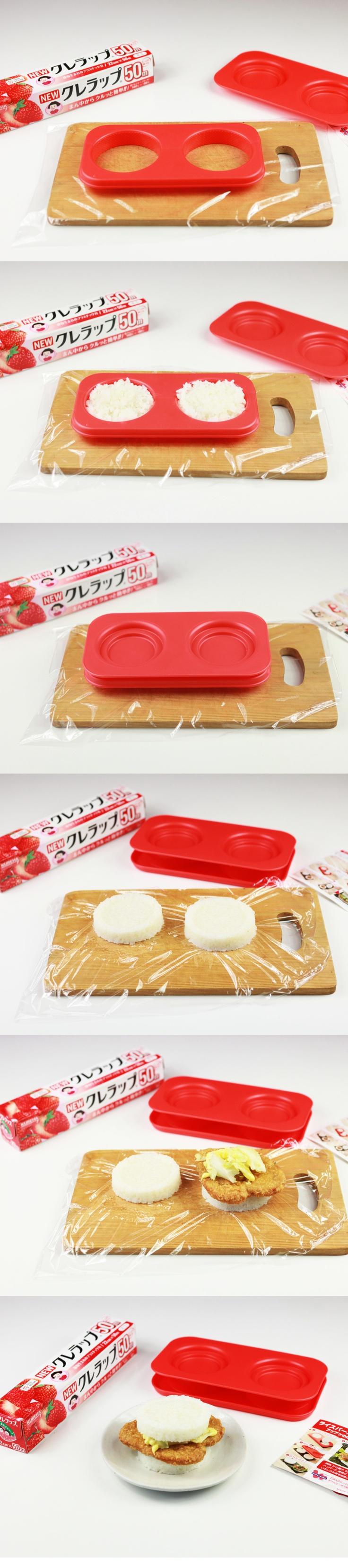 Rice Burger Maker on Bento http://en.bentoandco.com/products/rice-burger-maker