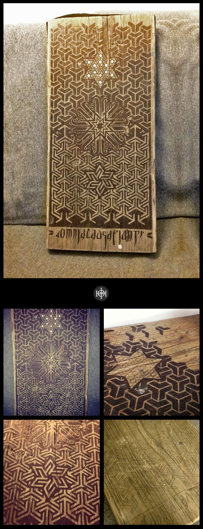 "This artwork is composed by multiple patterns and modules inspired to Islamic Art and Romanesque ornament found on the walls of the Pisa Cathedral. The writing at the bottom means ""everything happens for a reason"" from latin: Omnia Causa Fiunt. The entire artwork has been designed with biro black pen on a old timber. www.imhoprogress.com #inlay, #illustration, #ornament, #pattern, #ancient art, #pattern, #design, #ornamental, #islamic, #pisa"