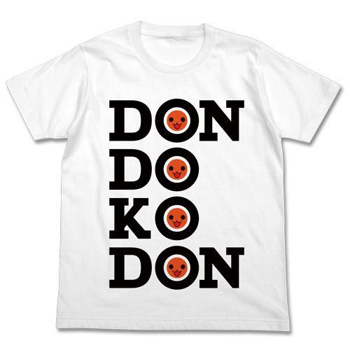 太鼓の達人 DONDOKODON Tシャツ WHITE M [太鼓の達人]