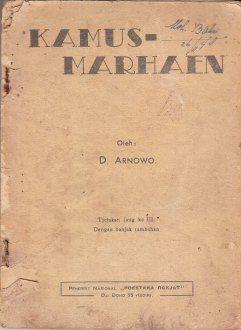 Marhaen 1