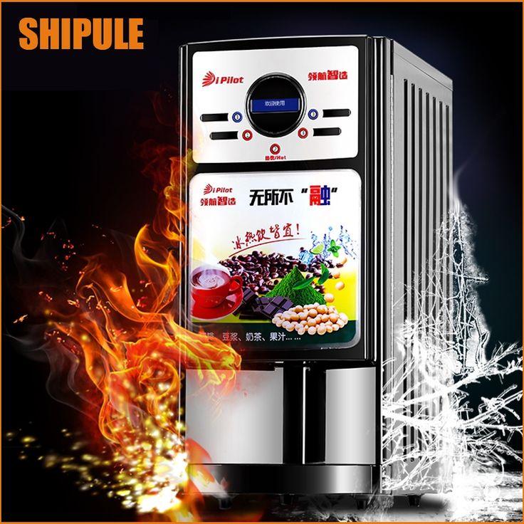 bubble tea vending machine