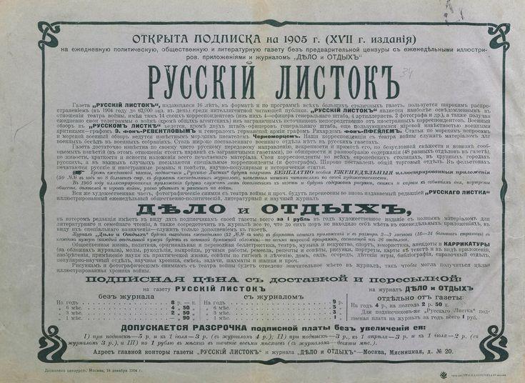 """Альбом """"Русские красавицы"""""""